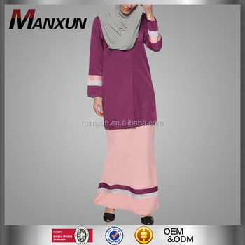 Malaysia Baju Kurung Muslim Women Wear Baju Kebaya Dress Mermaid Skirt Buy Muslim Women Wear Baju Kurung Baju Kebaya Product On Alibaba Com
