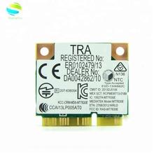China Pci Network Card Card, China Pci Network Card Card