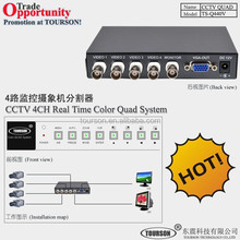 Q440V 4ch cctv color video quad splitter with VGA Output