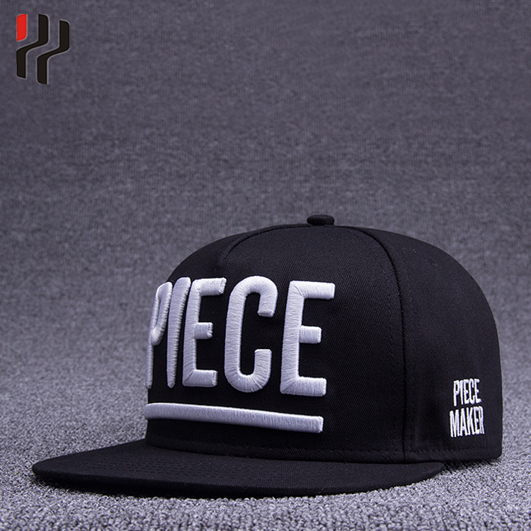 Customize high quality 5 panels snapback hats,wholesale korean snapback hats,custom snapback caps from china manufacturer