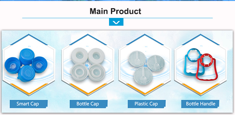 5 Gallon Water Bottle Cap