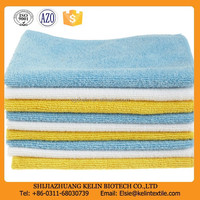 Eco-friendly solid color 100% microfibre cleaning towel with cheap price