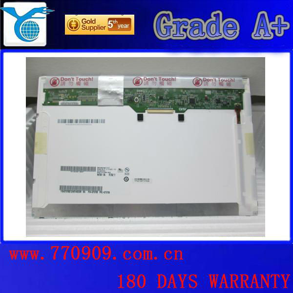 B121EW09 v.3 High quality hot sell 12 inch led monitor