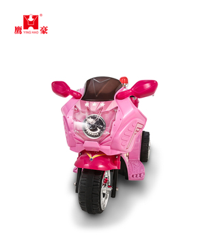 Baby Toys Electric Ride on Motorcycle 3 Wheels Toys Motorcycle for Kids