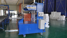 second hand competitive EPS Packaging Machine