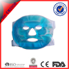 /product-detail/medical-disposable-hot-cold-compress-cute-satin-sleeping-gel-facial-mask-60436584732.html