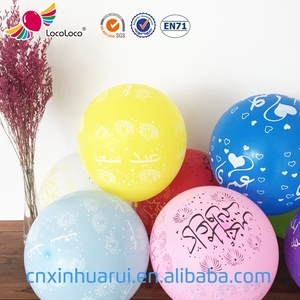 Wholesale Popular 12 inch party colorful festival EID Mubarak decoration latex printed balloon
