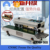 Low price for FR-900 continuous plastic bag sealing machinery, film sealer machine
