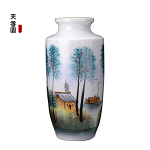Chinese style Xiang Qing vase white bottle home decoration