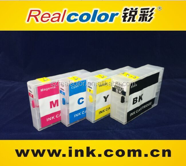new compatible ink cartridge for Canon MAXIFY MB2010