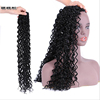 Direct Factory Price brazilian lace closure 5x5 for wholesale