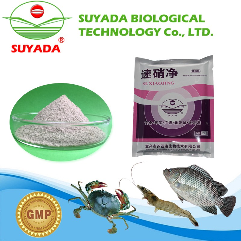promotional ponds powder used in aquaculture