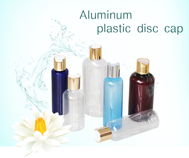High quality 24/410 aluminum double wall disc top cap for cosmetic bottle