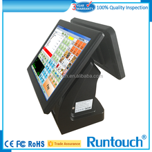 Runtouch Advanced Point of Sale (made POS easy)
