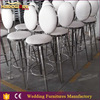 foshan white pu leather bar stool supplier for sale