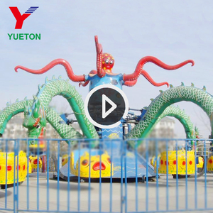 China Manufacturing Adult Games Amusement Park Rides Entertainment Swing Rotary Octopus Turntable