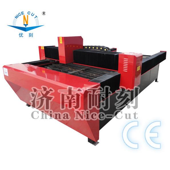 Nc-p1325 Plasma Cutter Made In China Small Cnc Plasma Cutting ...