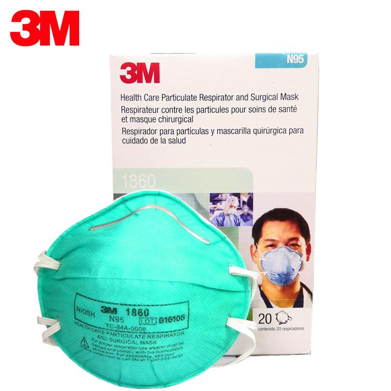 3m n95 1860 mask cvs