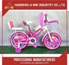 2017 Best MAIN KIDS BIKE children bicycle for 10 years old child with dual suspension