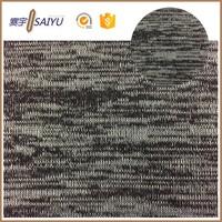 brush custom plain polyester tricot warp knitted fabric