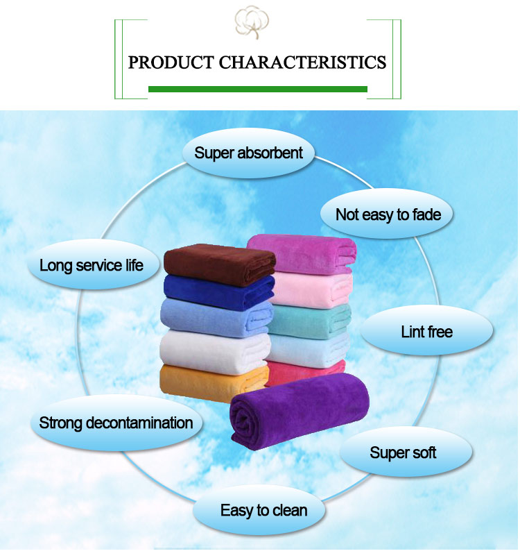The fashionable 2018 hot selling microfiber bath towel