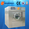 professional laundry washer extractor 30kg school washing machine
