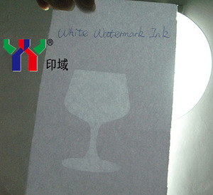 Offset White Watermark Printing Ink/Offset Black Watermark Ink