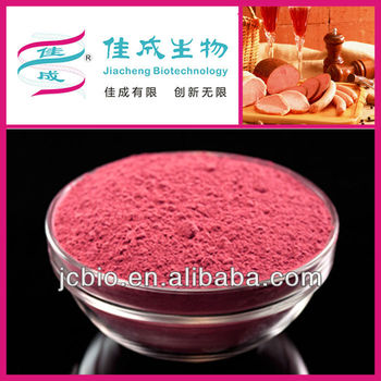 Kosher Food Coloring Red Yeast Rice Flour Manufacturer - Buy Red ...