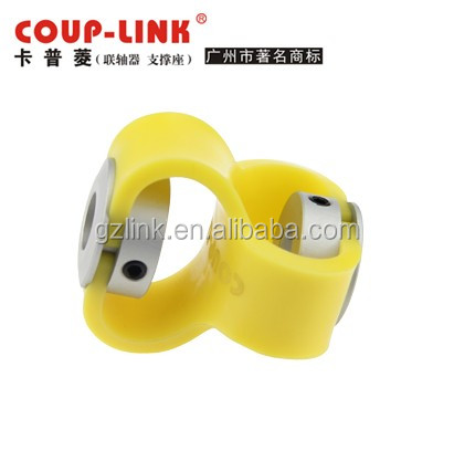 PU set screw encoder paguflex coupling