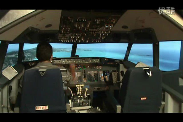 симулятор полета скачать img-1