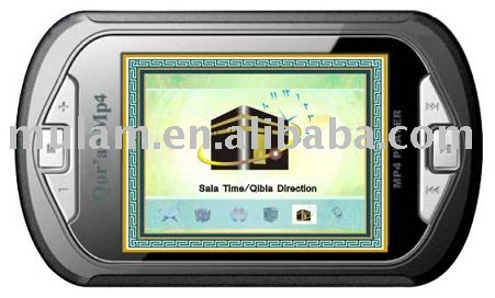 Quran player digital quran (MU624) for muslim islamic