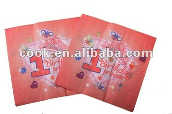 One Year Old Baby Birthday Themes Party Supplies Favors Sets Napkins