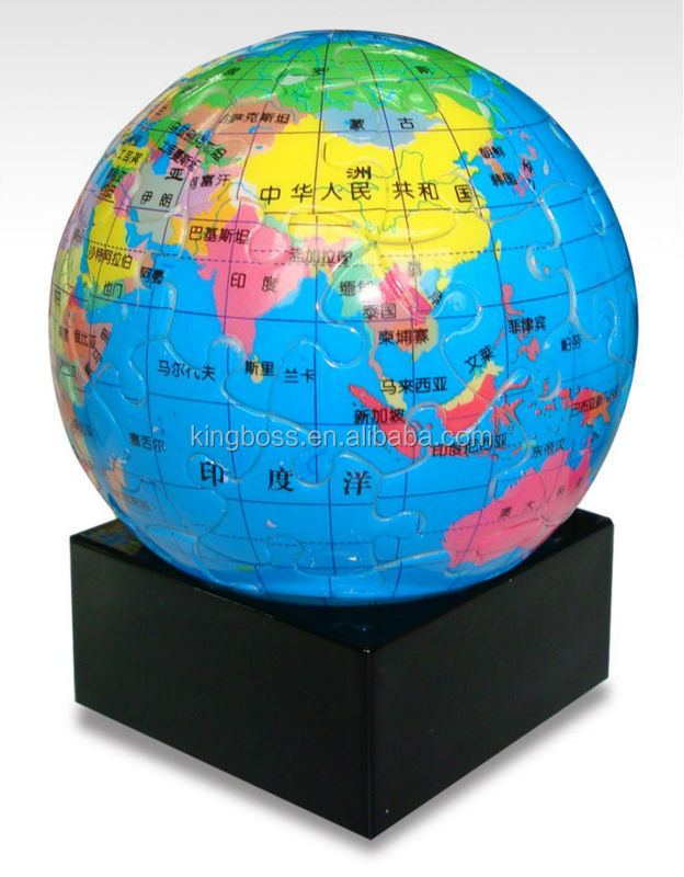 3d globe jigsaw puzzles 3d globe jigsaw puzzles suppliers and 3d globe jigsaw puzzles 3d globe jigsaw puzzles suppliers and manufacturers at alibaba gumiabroncs Image collections