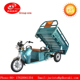 one full charge 2 kwh runs 40kms-50kms clean power no pollution electric Dumping Motorized Drift Trike For Sale