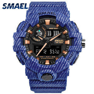 Factory Price Hot Sale SMAEL 8001 50M Waterproof Shock Resistant Vogue Digital Analog Blue Cowboy Sport Outdoor Wrist Watch