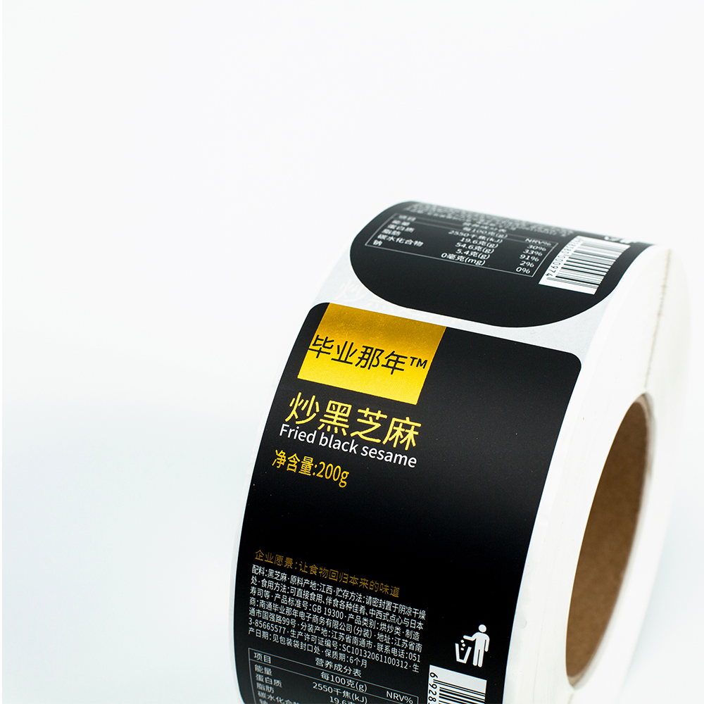 custom brand name peelable hot stamping gold foil printing adhesive paper stickers labels