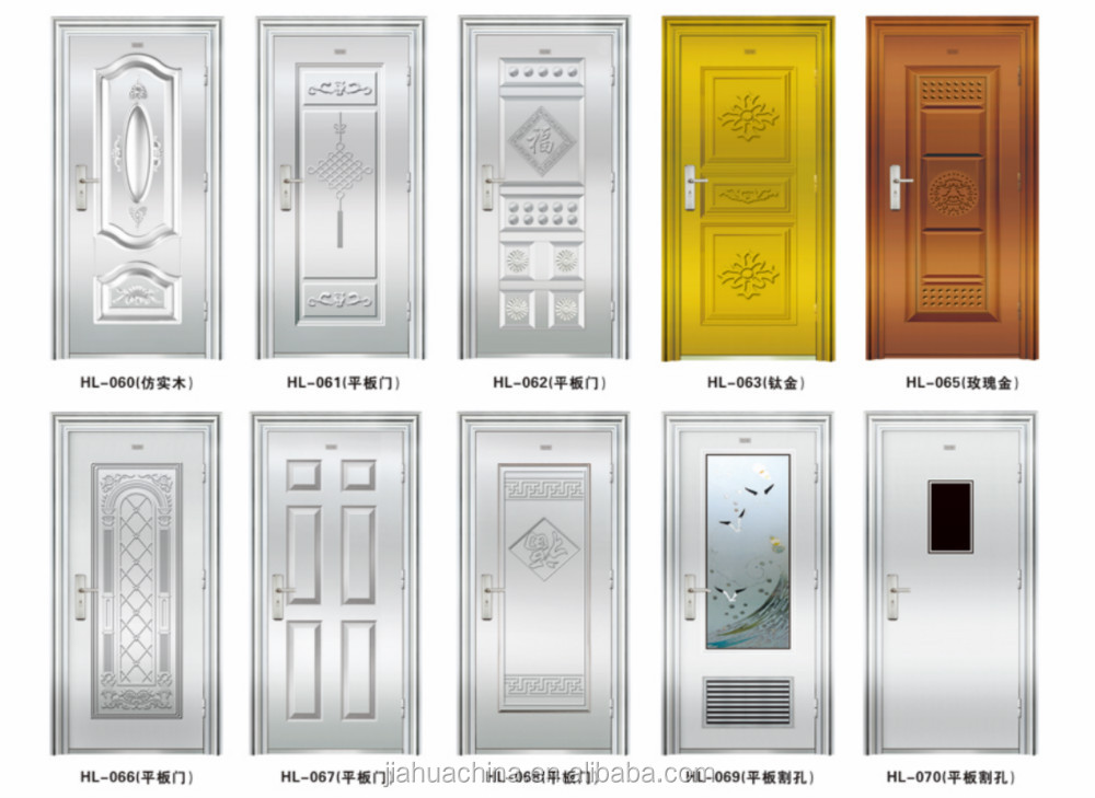 Stainless steel exterior door china made office outside for Office main door design