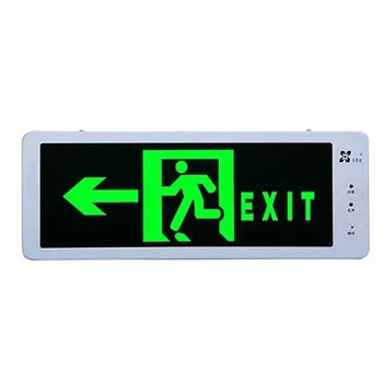 LST hot sale model 100A led rechargeable emergency exit sign board with CE
