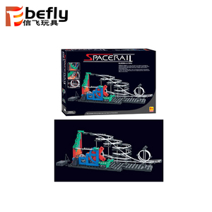 B/O intelligence DIY toy new arrival Level 1 space rail
