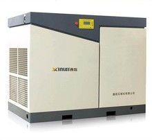 XLAM100A-S3 100HP industriel vis compresseur d'air vis 75KW compresseur d'air
