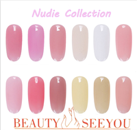 2017 Beauty Seeyou nudie collection gel uv/led lamp gel polish soak off makeup nail beauty product OEM/ODM service