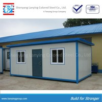 convenient install small prefab houses