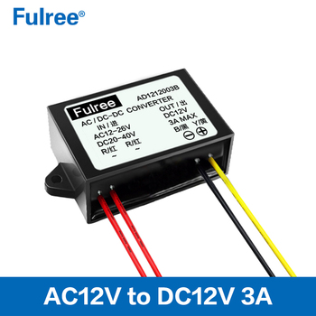 12v ac to 12v dc converter circuit 3a power supply module