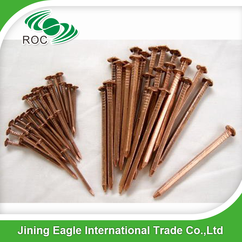 copper boat nail (copper nail)