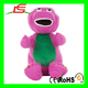 Aurora World 28cm dinosaur purple barney plush toy with green belly