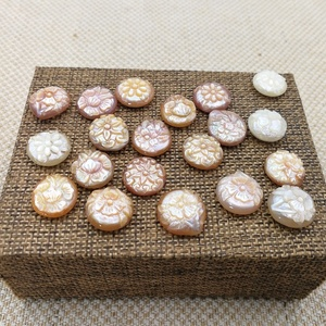 Latest Loose Freshwater Carved Coin Bright Color Pearls Edison Baroque Flat Button China's Round Flower Pearl