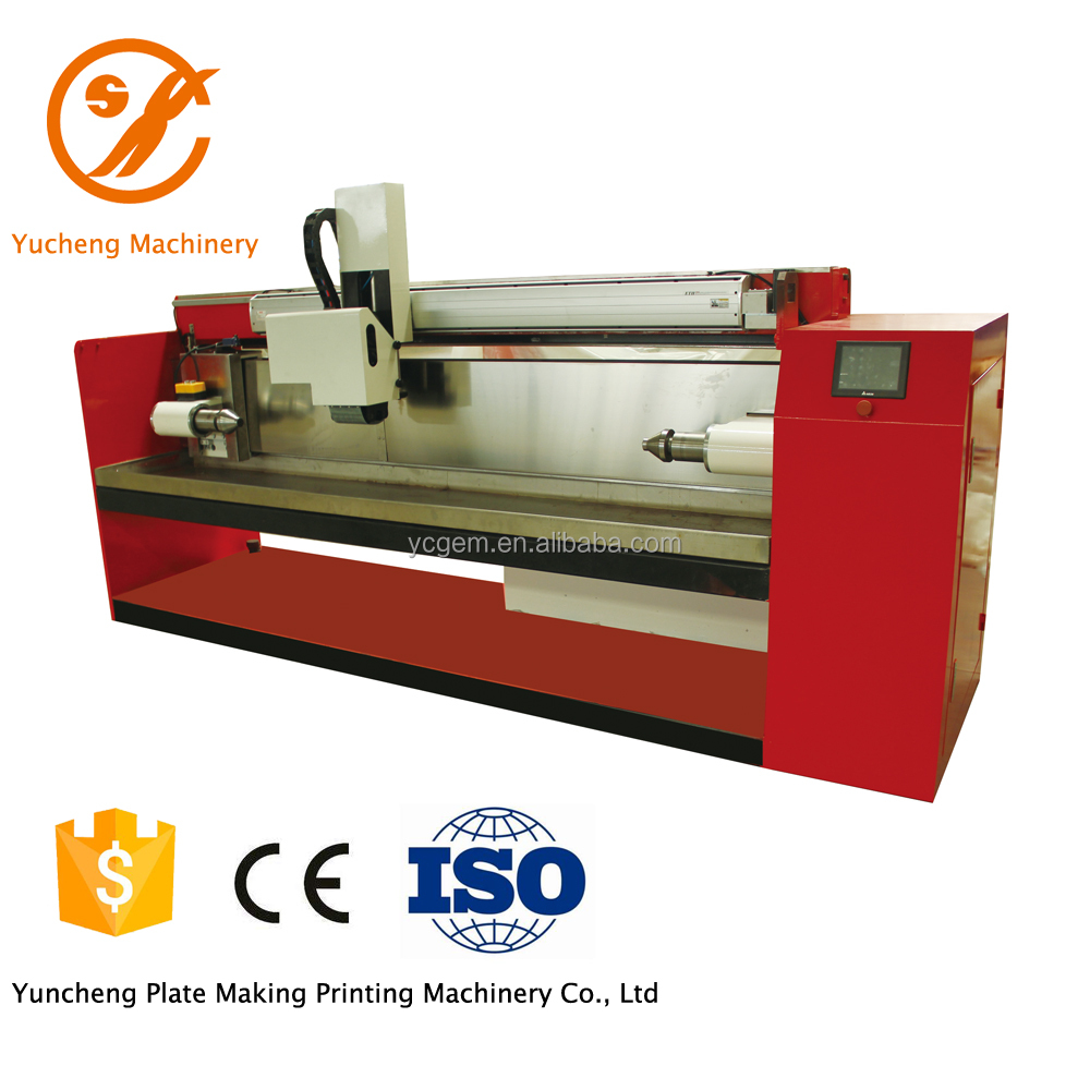 Yuncheng Plate Making Gravure Cylinder Chrome Polishing Machine
