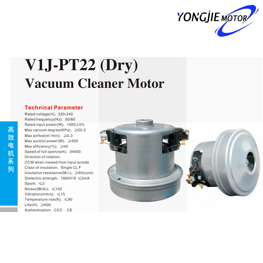 V1J-PT22 strong power AC vacuum cleaner motor made in china