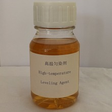 Textile Auxiliary Agent High Temperature Leveling Agent