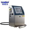 Leadjet Online 3 Years Guarantee Small Character Beverage Bottle Inkjet Printer for Sale
